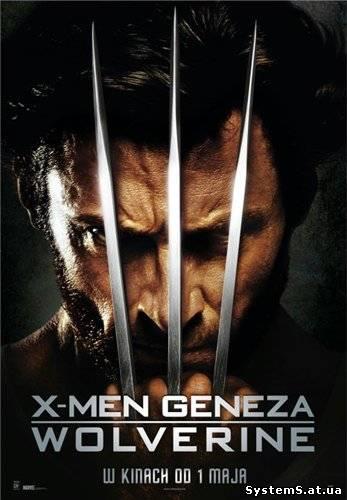 Скачать Качественная русификация для X-Men Origins Wolverine.