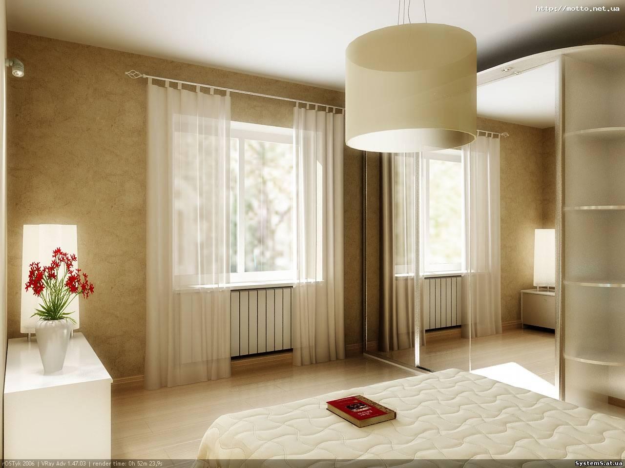 Комната с 2 окнами на одной стене